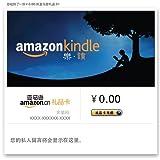 亚马逊电子礼品卡-多种版式-自定义金额-即时发送