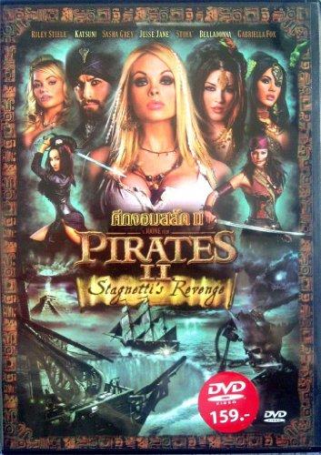 PIRATES II STAGNETTI'S REVENGE Evan Stone, Jesse Jane Sexy Comedy Action R18 DVD]()