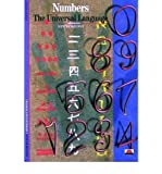 [(Numbers: The Universal Language)] [Author: Denis Guedj] published on (February, 1998)