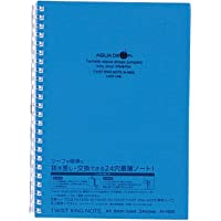LIHIT LAB. Refillable Notebook (Journal), Lined Paper, 8.3 x 6.1 inches, Blue (N1658-8)
