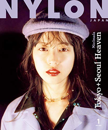 NYLON JAPAN 2019年1月号 表紙画像