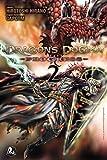 Dragons Dogma Progress - Volume 2