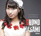 Lady Note From Osu - Aishite Jazzy (Masami Chono Edition) [Japan LTD CD] XNAV-10009