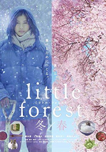 Japanese Movie - Little Forest Winter & Spring [Japan BD] SHBR-316