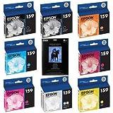 Epson UltraChrome Hi-Gloss 2 Ink Cartridges for Epson Stylus R2000 Photo Printer (Set of 8)