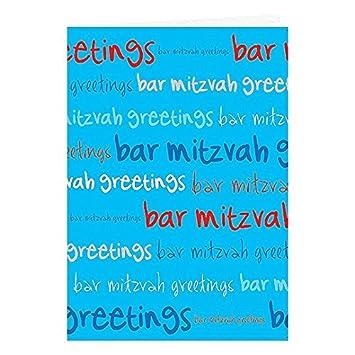 Amazon.com: Bar Mitzvah tarjeta de felicitación Tarjeta de ...