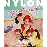 NYLON JAPAN 2020年10月号