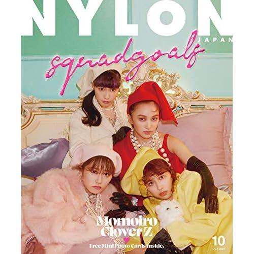 NYLON JAPAN 2020年10月号 表紙画像