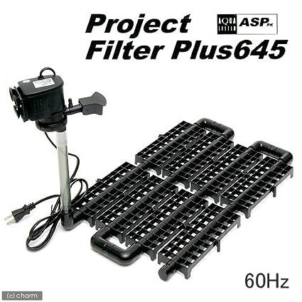 AQUA-SYSTEMその他 プロジェクトフィルター・プラス645 60Hzの画像