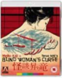 Blind Woman's Curse [Blu-ray] [Import]