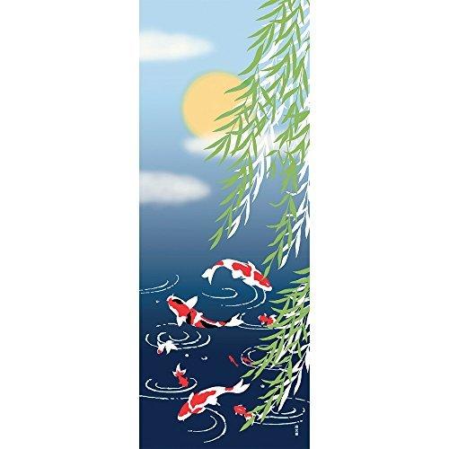 Hamamonyo Chusen Tenugui Towel Dance of the Carp