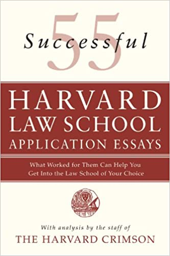 Harvard law school optional essays