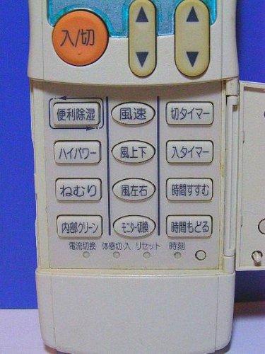 エアコンリモコン JG042