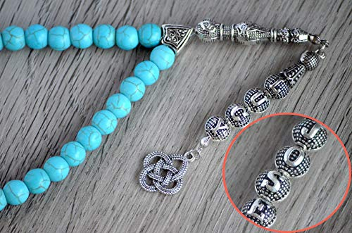Personalized Handmade Gemstone Prayer Beads, Worry Beads, Rosary, Tasbih with your Full Name ()