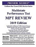 Rigos Primer Series Uniform Bar Exam Ube Review