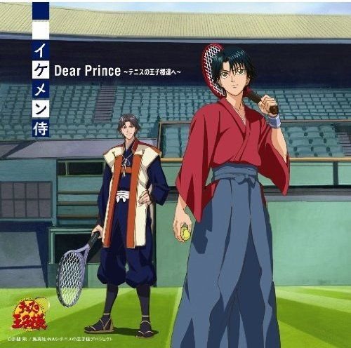 Prince of Tennis - Prince of Tennis - Amazon.com Music