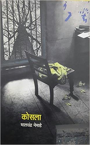 Buy kosla marathi book online at low prices in india kosla buy kosla marathi book online at low prices in india kosla marathi reviews ratings amazon fandeluxe Images