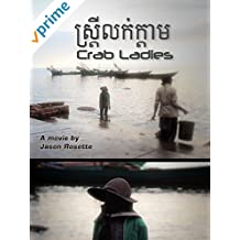 'CRAB LADIES' - Evocative, Impressionistic Asian Documentary Short
