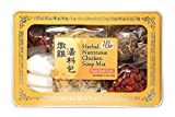 Herbal Nutritious Chicken Soup Mix Soup Base 燉雞湯料包 Soup Made Easy! 3-4 Sevings 5.5oz For Sale