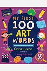 My First 100 Art Words (My First STEAM Words) Kindle Edition