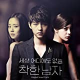 [CD]優しい男 韓国ドラマOST Part. 1 (KBS) (韓国盤) [Soundtrack]