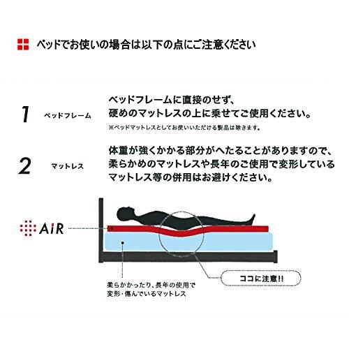 Tokio Nishikawa Aire 01 Duro colchón importación de Japón (único, nay): Amazon.es: Hogar