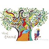 Reproduction d'art 'Vive l'amour', de Niki De Saint Phalle, Taille: 30 x 24 cm