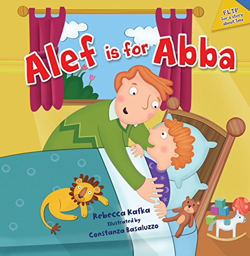 Alef Is for Abba (Kar-Ben Favorites) (English and Hebrew Edition)