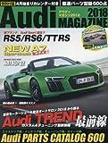 Audi MAGAZINE 2018 (メディアパルムック)