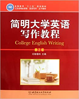 College English Writing-(Edition) (Chinese Edition)
