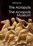The Acropolis: The Acropolis Museum