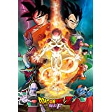 "1000 piece jigsaw puzzle DRAGON BALL Z revival ""F"" (50x75cm)"