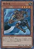 遊戯王カード TRC1-JP019 馬頭鬼 スーパーレア 遊戯王アーク・ファイブ [THE RARITY COLLECTION]