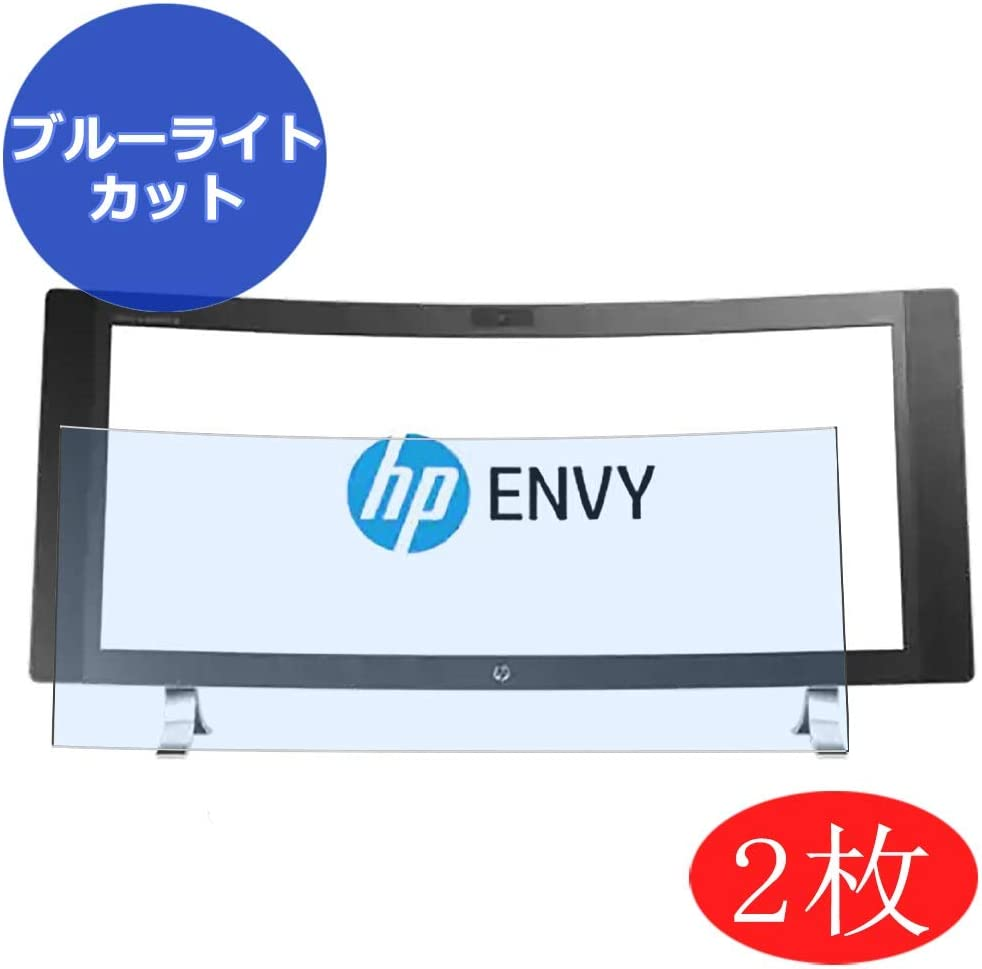 "【2 Pack】 Synvy Anti Blue Light Screen Protector for HP Envy Curved 34-a300 All-in-One AIO 34"" Screen Film Protective Protectors [Not Tempered Glass]"