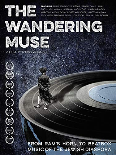 Wandering Muse, The