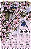 Design Works Jeweled Beads Kit Calendar 2020 ~ Apple Blossom