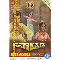 Sanaadhi Appanna