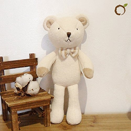 Organic Cotton Baby Stuffed Animal Doll (Bear Doll) ()