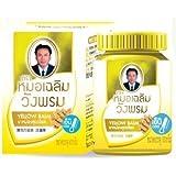 Wangphrom Thai Balm- Herbal Massage/pain Relief/aromatherapy