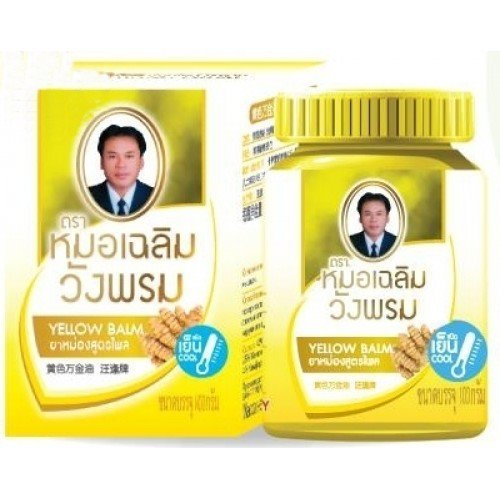 Wangphrom Thai Balm- Herbal Massage/pain Relief/aromatherapy