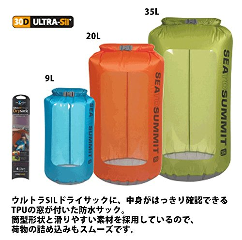 Summit Lightweight Sac sil Drysack Orange Ultra L To Étanche 8 Sea View 5qAFp77