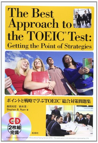 TOEIC comprehensive measures problem collection to learn strategy and point (2011) ISBN: 488198649X [Japanese Import]