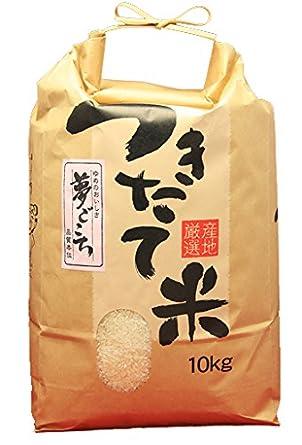 Amazon   【新米・希少品種】 山...