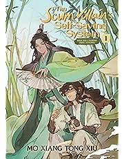 The Scum Villain's Self-Saving System: Ren Zha Fanpai Zijiu Xitong (Novel) Vol. 1