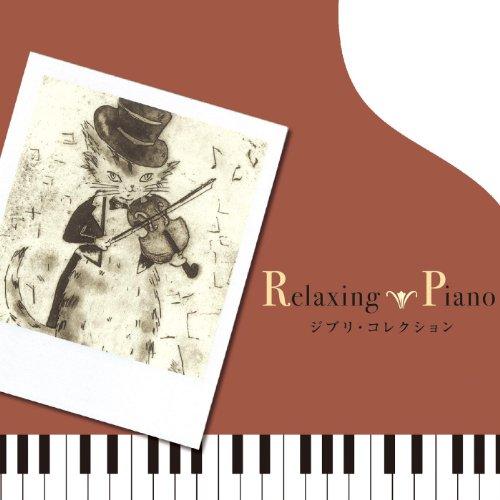 Relaxing Piano Music by Relaxing Piano Music on Amazon Music