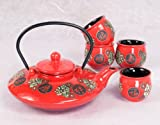 Chinese Characters Teapot Set