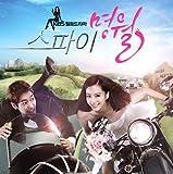 [CD]スパイ・ミョンウォル / 韓国ドラマOST