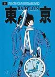 Tokyo Babylon, tome 5