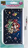 Nintendo Official Kawaii new3DS XL Hard Cover -Ariel Stained Glass-