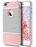 ULAK iPhone 6 Case, iPhone 6s Case Dual Layer Hybrid Shield TPU + PC Hard Case Cover For Apple iPhone 6s/6 4.7 Inch (Rose Gold + Stripes)